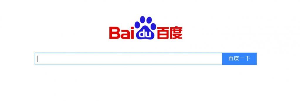 """中国の検索エンジン大手、バイドゥ(Baidu)はブロックチェーンの""""フォト ..."""
