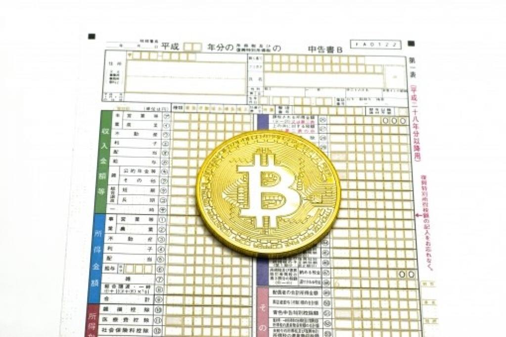 計算 仮想 通貨 税金